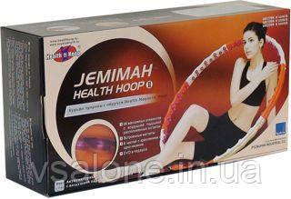 Обруч разборной массажный Jemimah Health Hoop II Хула Хуп 1,7кг