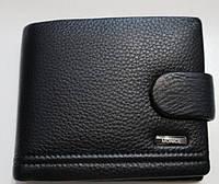 Мужское кожаное портмоне Balisa AF005-74 черный Портмоне мужское из натуральной кожи недорого в Одес