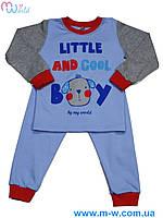 """Пижама детская для мальчика  ТМ """"My World"""""""