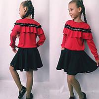 """Подростковый трикотажный костюм для девочки """"Lisa"""" с кружевом и оборками (2 цвета)"""