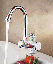 Кран смеситель с электрическим проточным водонагревателем Tintonlife с цыферблатом
