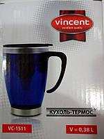 Термокружка 0,38л Vincent VC-1511