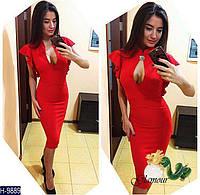 Элегантное красное облегающее миди платье с вырезом-капелькой и брошью на груди. Арт-11124