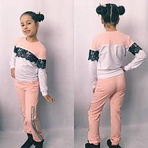 """Детский трикотажный спортивный костюм для девочки """"Ashley"""" с кружевом (2 цвета), фото 2"""