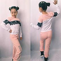 """Детский трикотажный спортивный костюм для девочки """"Ashley"""" с кружевом (2 цвета), фото 3"""