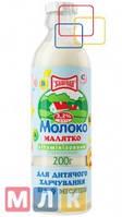 """Злагода Молоко """"Малятко"""" для детского питания с 9 месяцев, 3,2%, 200 г"""