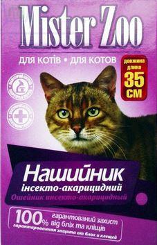Ошейник Мистер Зоо п/блох и клещей  д/кошек 35см/12мм (черный)