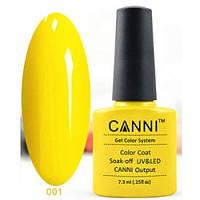 Гель лак Canni 001 жёлтый 7,3 мл