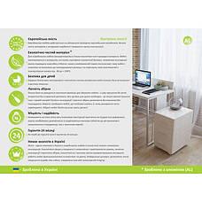 Письменный Стол (Стол для Ноутбука) Aluint Study 100, фото 3