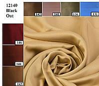 Ткань для штор 12140 Blackout Arya