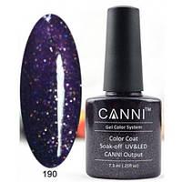 Гель лак Canni 190 сливово-фиолетовый с голографическим микроблеском 7,3 мл