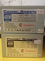 Блок питания POWER SUPPLY  400W 80 FAN не рабочий