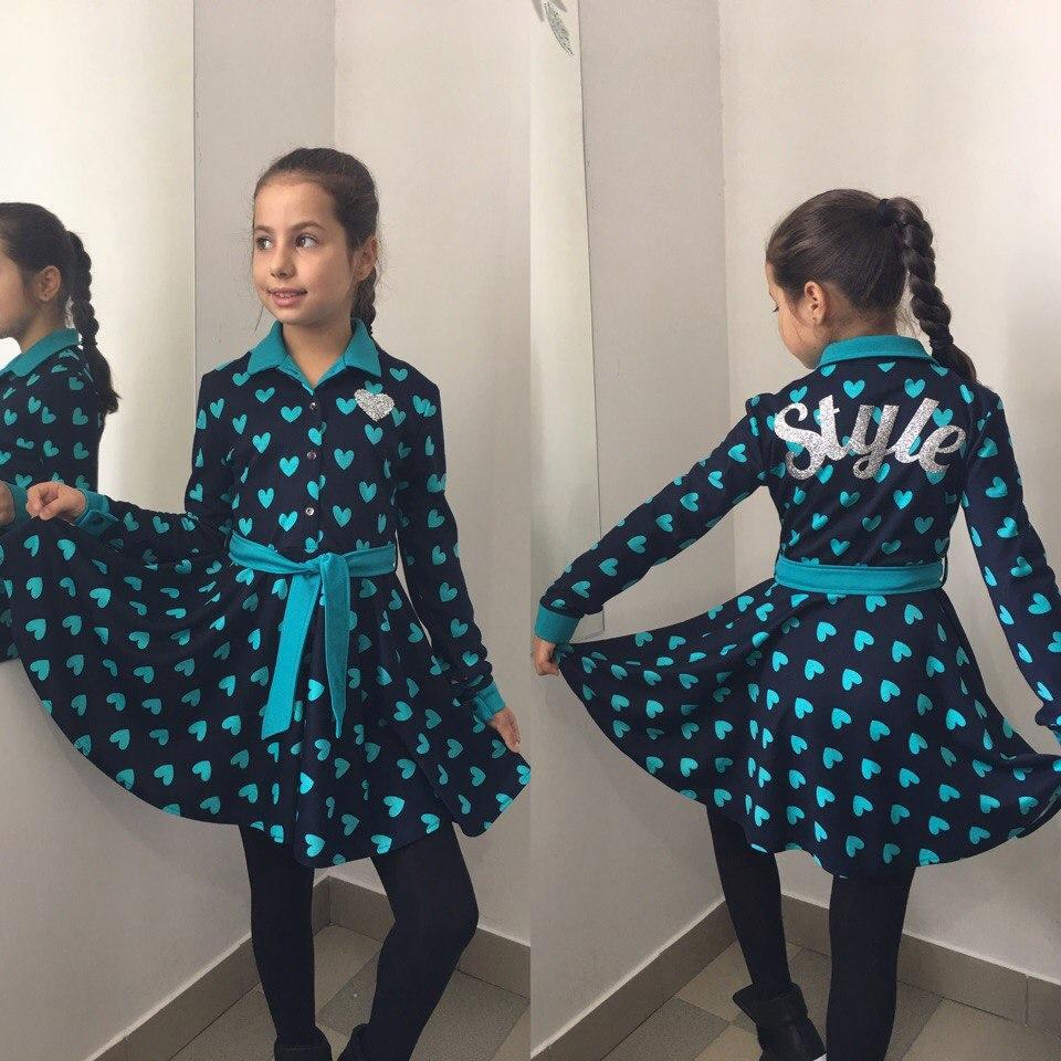 """Приталенное трикотажное детское платье """"Style"""" с расклешенной юбкой (3 цвета)"""