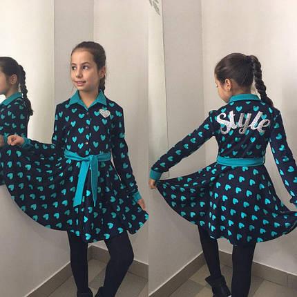 """Приталенное трикотажное детское платье """"Style"""" с расклешенной юбкой (3 цвета), фото 2"""