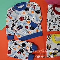 Детская пижама для мальчика материал интерлок р.24,26,28,30,32,34