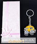 Брелок в подарочной коробке Карета Золушки №6960-589-2