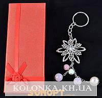 Брелок в подарочной коробке Брошь №6960-855-1