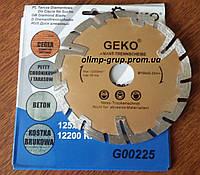 Диск обрізний GEKO Сегмент Глибокий виріз
