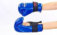 Перчатки для тхэквондо TOP TEN  (PU, р-р S-L, синий), фото 1