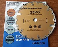 Диск обрізний GEKO Сегмент Глибокий виріз 230 мм
