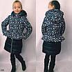 Куртка длиннаятеплаяна девочку 122,128,134, фото 2