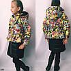 Куртка длиннаятеплаяна девочку 122,128,134, фото 3
