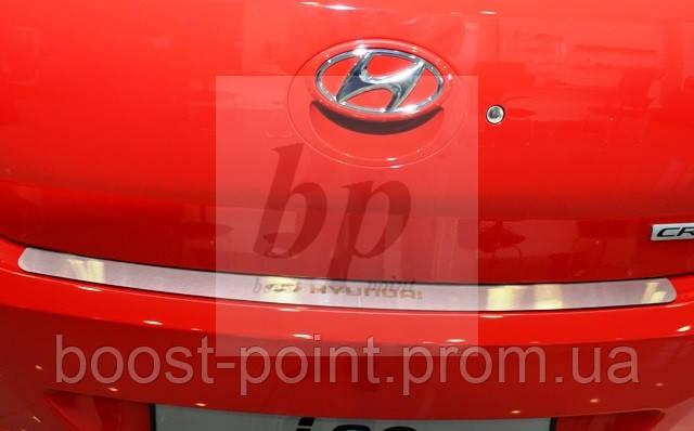 Защитная хром накладка на задний бампер (планка без загиба) Hyundai i20 (хюндай/ хендай ай20) 2008+
