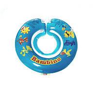 Круг на шею для купания Bambino