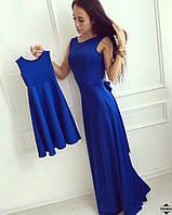 Красивое нарядное женское платье длинное открытая спина