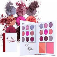 Набор Kylie Valentine's Diary, фото 1