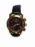 Часы кварцевые SLAVA SL-118