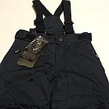 Лижні Термо штани (сині і сірі) 110-128см, фото 2