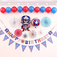 """Набор из шаров , флажков для праздника """"Капитан Америка"""""""