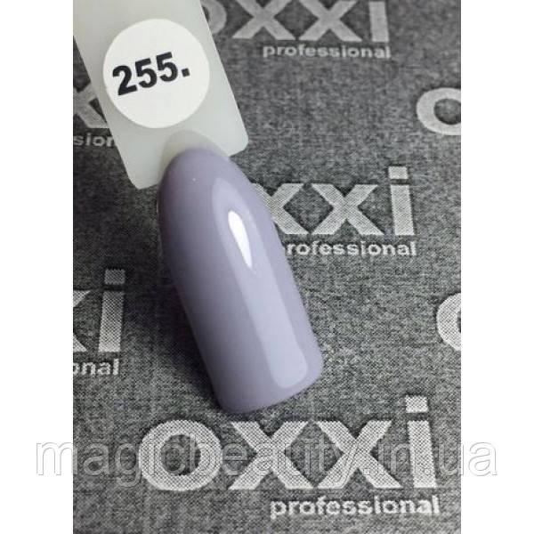Гель лак Oxxi № 255, (светлый сиренево-серый, эмаль) 8 мл