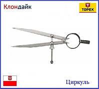 Циркуль TOPEX 31C701