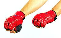 Перчатки для тхэквондо WTF (PU, полиэстер XS-XL, красный), фото 1