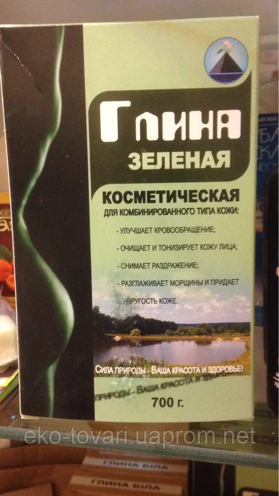 Глина зелёная косметическая 700 г