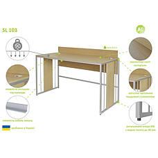 Письменный Стол (Стол для Ноутбука) Aluint Solo 103, фото 3
