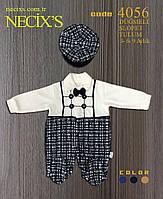 Детский  нарядный велюровый человечек  с шапочкой  для мальчиков до 9 мес