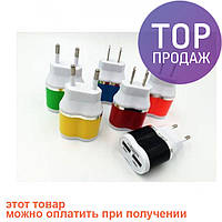 Адаптер зарядка 220V на 2 USB XKY-018 030 / iPod зарядка ЗУ / Аксессуары для гаджетов
