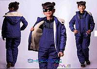 Зимний комбинезон на барашке детский,S-Style