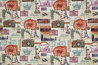 Ткань для штор Around The World Styleline Ashley Wilde