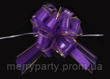 Бант-затяжка (ш. ленты 7 см, д. 25 см) фиолетовый для упаковки подарков полипропилен, органза