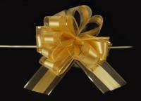 Бант-затяжка для упаковки подарков  бежевый (ш. ленты 7 см)