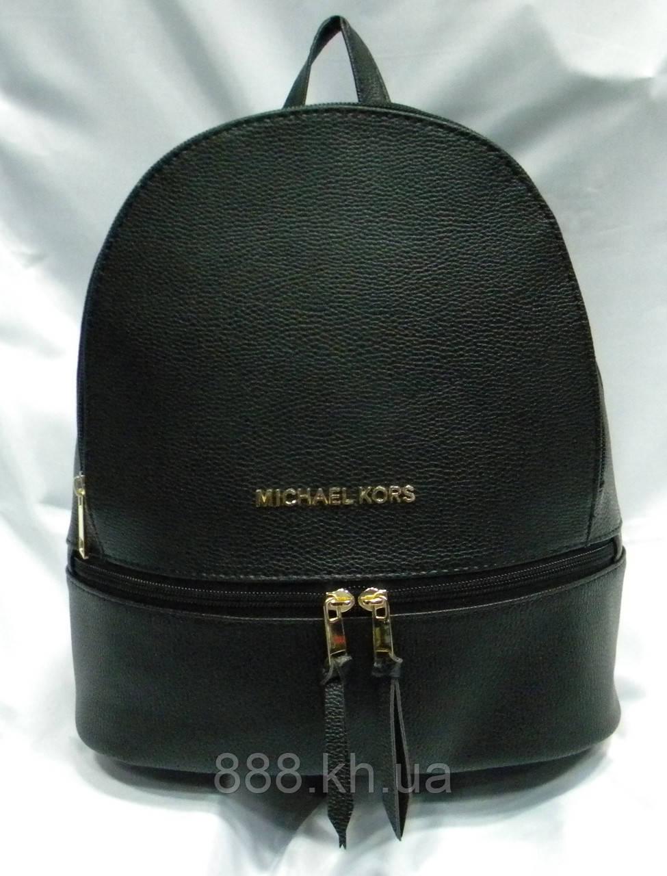 Стильный кожаный женский рюкзак Michael Kors, рюкзак для девочки, городской рюкзак черный не оригинал