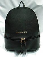 Стильный кожаный женский рюкзак Michael Kors, рюкзак для девочки, городской рюкзак черный не оригинал, фото 1