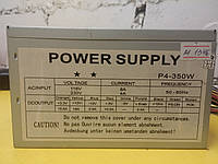 Блок питания POWER SUPPLY 350W 80FAN не рабочий