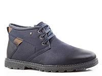 Зимние мужские обувь оптом. 023-3A (8пар, 40-45)