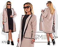 Женское кашемировое пальто без подкладки с поясом 3 цвета
