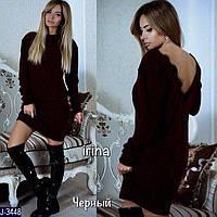 Женское стильное мини  платье с открытой спиной